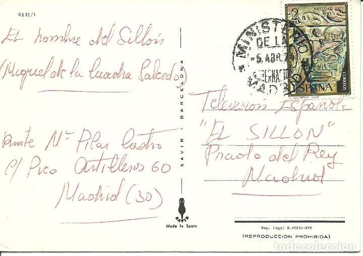 TARJETA CIRCULADA ,MATASELLADA CON EL CUÑO DEL MINISTERIO GOBERNACIÓN EN 1976 (Sellos - España - Juan Carlos I - Desde 2.000 - Cartas)