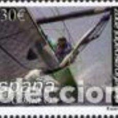 Sellos: SELLO USADO DE ESPAÑA, EDIFIL 4313. Lote 226574874