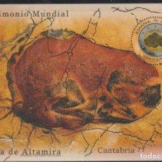 Sellos: ESPAÑA 2015 EDIFIL 4965 SELLOS ** HB PATRIMONIO MUNDIAL SELLO CIRCULAR REPRODUCIENDO LA MONEDA DE 2. Lote 226575282
