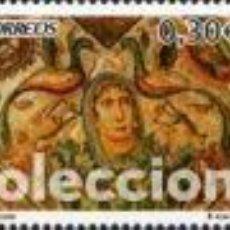 Sellos: SELLO USADO DE ESPAÑA, EDIFIL 4317. Lote 226576505