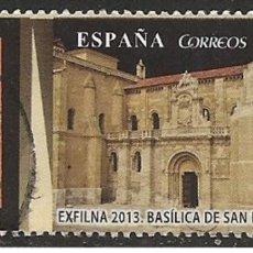 Sellos: SELLO USADO DE ESPAÑA, EDIFIL SH 4815. Lote 226579945