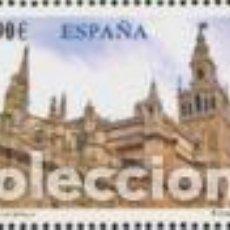 Sellos: SELLO USADO DE ESPAÑA, EDIFIL SH 4719. Lote 226582235