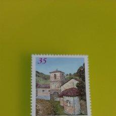 Selos: ASTURIAS PARADOR CANGAS ONIS ARQUITECTURA ESPAÑA 1999 EDIFIL 3650 USADO FILATELIA COLISEVM. Lote 226941960