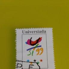 Selos: PALMA DE MALLORCA UNIVERSIADA 1999 FILATEM FISU EXPOSICIÓN FILATÉLICA. Lote 226942405