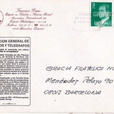 Francobolli: F29-1- CARTA FRANCISCO GRAUS BARCELONA 1988 CON SELLOS PERFORADOS GRAUS. Lote 227118545