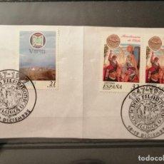 Sellos: EDIFIL 3499 Y 3505 CON MATESELLOS ESPECIAL SOCIEDAD FILARMÓNICA DE LUGO. Lote 227200585