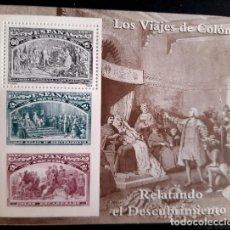 Sellos: SELLOS ESPAÑA. Lote 227783045