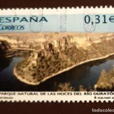 Sellos: SELLOS ESPAÑA. Lote 227784277