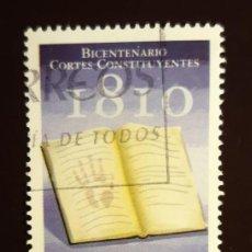 Sellos: SELLOS ESPAÑA. Lote 227784285