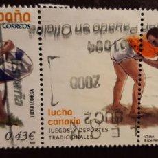 Sellos: SELLOS ESPAÑA. Lote 227784305
