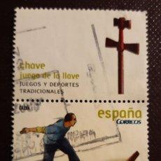 Sellos: SELLOS ESPAÑA. Lote 227784325