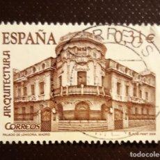 Sellos: SELLOS ESPAÑA. Lote 227784340