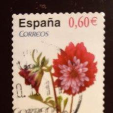Sellos: SELLOS ESPAÑA. Lote 227784355