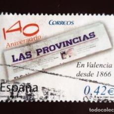 Sellos: SELLOS ESPAÑA. Lote 227784395