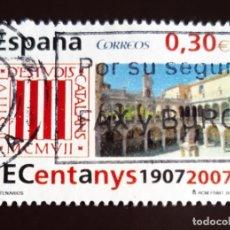 Sellos: SELLOS ESPAÑA. Lote 227784400