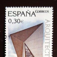 Sellos: SELLOS ESPAÑA. Lote 227784425