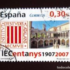 Sellos: SELLOS ESPAÑA. Lote 227784434