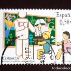 Sellos: SELLOS ESPAÑA. Lote 227784474