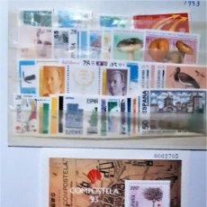Timbres: SELLOS ESPAÑA AÑO 1993 COMPLETO (CON HOJITAS) . NUEVOS SIN CHARNELA. Lote 227810565