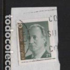 Sellos: JUAN CARLOS I. 21 PTAS,. SIN DENTAR--SOBRE FRAGMENTO, VER FOTO.. Lote 227831117