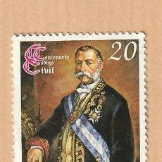 Sellos: 1988 CENTENARIO DEL CODIGO CIVIL. 20 P. NUEVO. ESPAÑA. MANUEL ALONSO MARTINEZ. Lote 227897135