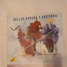 Sellos: SELLOS DE ESPAÑA AÑO 2007.. Lote 228101250
