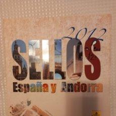 Sellos: SELLOS DE ESPAÑA AÑO 2012.. Lote 228101670