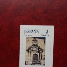 Timbres: SELLO PERSONALIZADO TU SELLO. IGLESIA DE SANTIAGO APOSTOL.MIAJADAS.. Lote 228104110