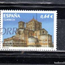 Sellos: ED Nº.S.H.4608A ALIANZA DE CIVILICIACIONESUSADO. Lote 228104935