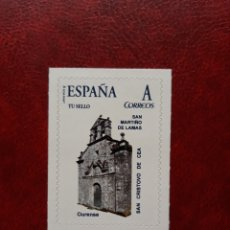Timbres: SELLO PERSONALIZADO TU SELLO. SAN CRISTOVO DE CEA.OURENSE.. Lote 228111010