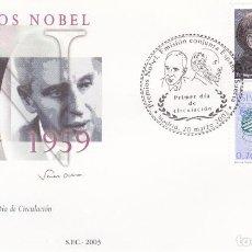 Sellos: MADRID.- SOBRE DE PRIMER DIA CON MATASELLO PRIMER DÍA PREMIOS NOBEL CAJAL Y OCHOA 3965-65. Lote 242288165