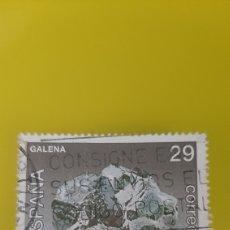 Sellos: CÓDIGO POSTAL MATASELLO MINERALES ESPAÑA GALENA EDIFIL 3266 USADA LUJO FILATELIA COLISEVM LIBRERIA. Lote 228391020