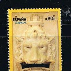 Sellos: ESPAÑA 2011 (4673) AMERICA UPAEP (NUEVO). Lote 228597711