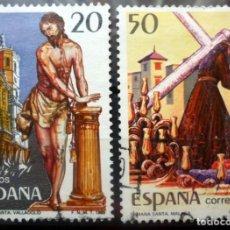 Sellos: SELLOS ESPAÑA 1988 - FOTO 421 - Nº 2933, COMPLETA, USADO. Lote 251092060