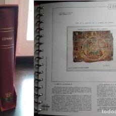 Sellos: DE 1980 AL 1985 - AÑOS COMPLETOS - SELLOS + ALBUM + HOJAS TORRES. Lote 224592278