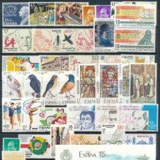 Sellos: SELLOS ESPAÑA AÑO 1985 COMPLETO SELLOS NUEVOS GOMA ORIGINAL MNH IMPECABLE. Lote 243995630