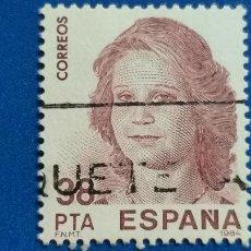 Sellos: USADO. AÑO 1984. EDIFIL 2753. EXPOSICION MUNDIAL DE FILATELIA. ESPAÑA 84. INFANTA ELENA DE BORBON. Lote 229207780