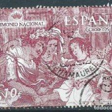 Timbres: ESPAÑA 2013 DE HB PATRIMONIO NACIONAL.TAPICES(PEEMANS) USADO FALTA DIENTE YT 4487 ED 4792. Lote 229381000