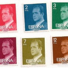 Sellos: AÑO 1976 - JUAN CARLOS I - SERIE COMPLETA 6 VALORES - EDIFIL 2344 AL 2349 - NUEVOS. Lote 246057945