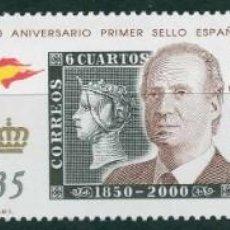 Selos: ESPAÑA 2000. EDIFIL 3687/89** - 150 ANIV. DEL PRIMER SELLO ESPAÑOL. Lote 229719865