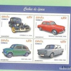 Sellos: HB 2012. COCHES DE ÉPOCA. 4 SELLOS DE 0,85 EUROS. 30% DESCUENTO. Lote 229924590
