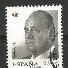 Sellos: ESPAÑA - JUAN CARLOS - JUNTOS DE 0,01 EURO - USADOS - ENVIOS COMBINADO - VER A MIS OTROS LOTES. Lote 230043150