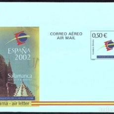 Sellos: AEROGRAMA NUEVO EXPOSICION MUNDIAL FILATELIA JUVENIL SALAMANCA 2.002. Lote 230099490