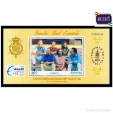 Francobolli: ESPAÑA 1996. EDIFIL 3428. FAMILIA REAL -SIN FIJASELLO- NUEVO** MNH. Lote 230108370