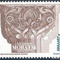 Selos: 2003 ESPAÑA ED 3979 SH EXFILNA 2003 EXPOSICIÓN **MNH PERFECTO ESTADO, NUEVO SIN CHARNELA (EDIFIL). Lote 230134325