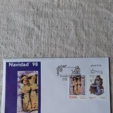 Selos: SCF 33 1998 MATASELLO NAVIDAD EDIFIL 3596/7 ESPAÑA. Lote 230714030