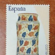 Sellos: ESPAÑA N°2891 USADO (FOTOGRAFÍA ESTÁNDAR). Lote 251417200