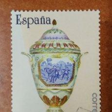 Sellos: ESPAÑA N°2893 USADO (FOTOGRAFÍA ESTÁNDAR). Lote 251418690