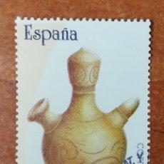 Sellos: ESPAÑA N°2894 USADO (FOTOGRAFÍA ESTÁNDAR). Lote 230767160