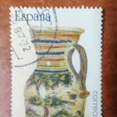 Sellos: ESPAÑA N°2895 USADO (FOTOGRAFÍA ESTÁNDAR). Lote 251418885